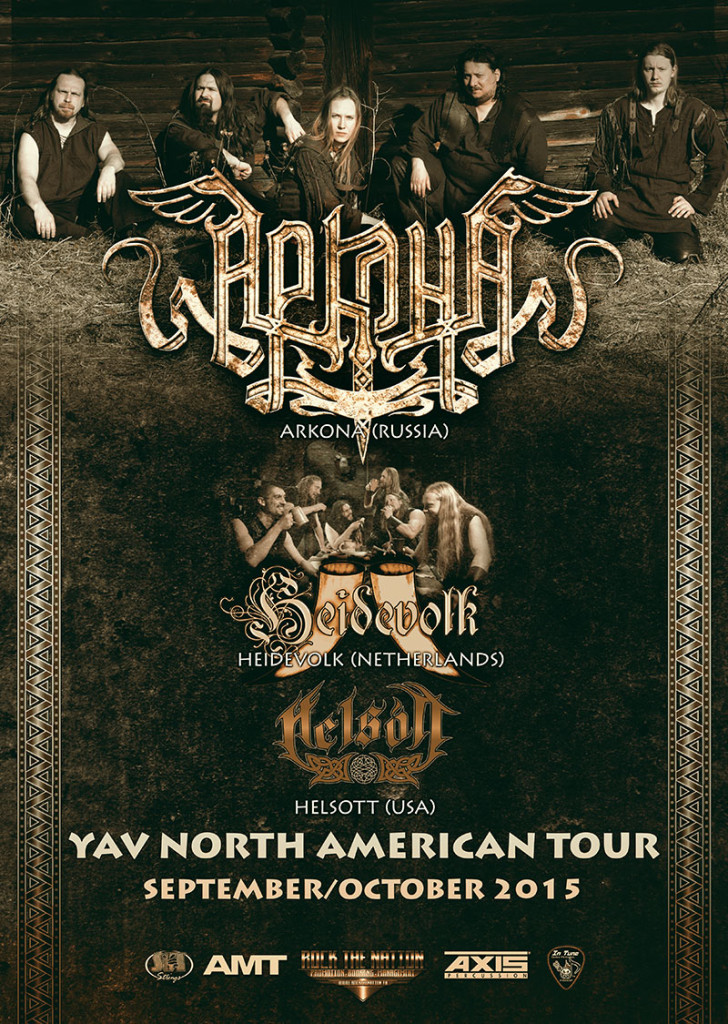 Arkona Helsott Tour